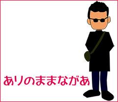 koichi2_240_2